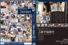 The history of 人妻不倫旅行#006
