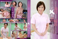 大好きな義母が病院の婦長をしているので入院して近●相姦(3)