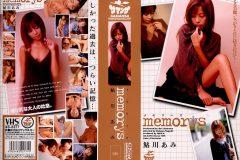memorys メモリーズ 鮎川あみ