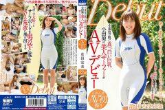 小麦色の肌に真っ白い巨乳 小田原の美人サーファーがAVデビュー 倉田宏美