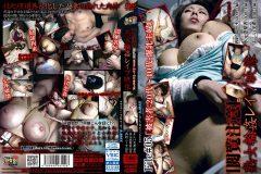 [閲覧注意]熟女輪姦レイプ映像 File#05 「被害者:20代~40代・爆乳主婦」