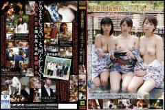 人妻不倫旅行×人妻湯恋旅行 collaboration#16 Side.C