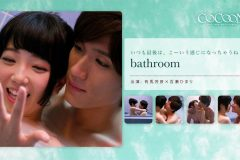 bathroom- 有馬芳彦-