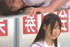 美咲 SVOKS-123