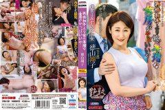再婚相手より前の年増な女房がやっぱいいや… 徳山翔子
